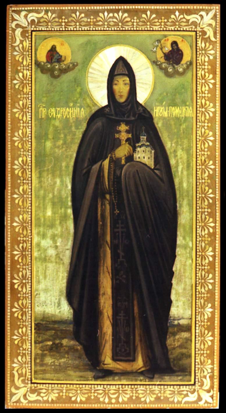 """Результат пошуку зображень за запитом """"Преподобної матері нашої Єфросинії"""""""
