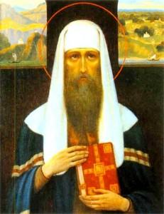 Святий Київський митрополит Михаїл
