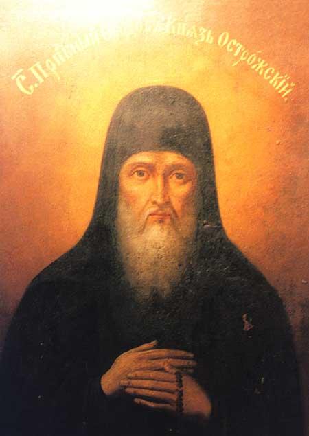 Картинки по запросу преподобный федір князь острозький