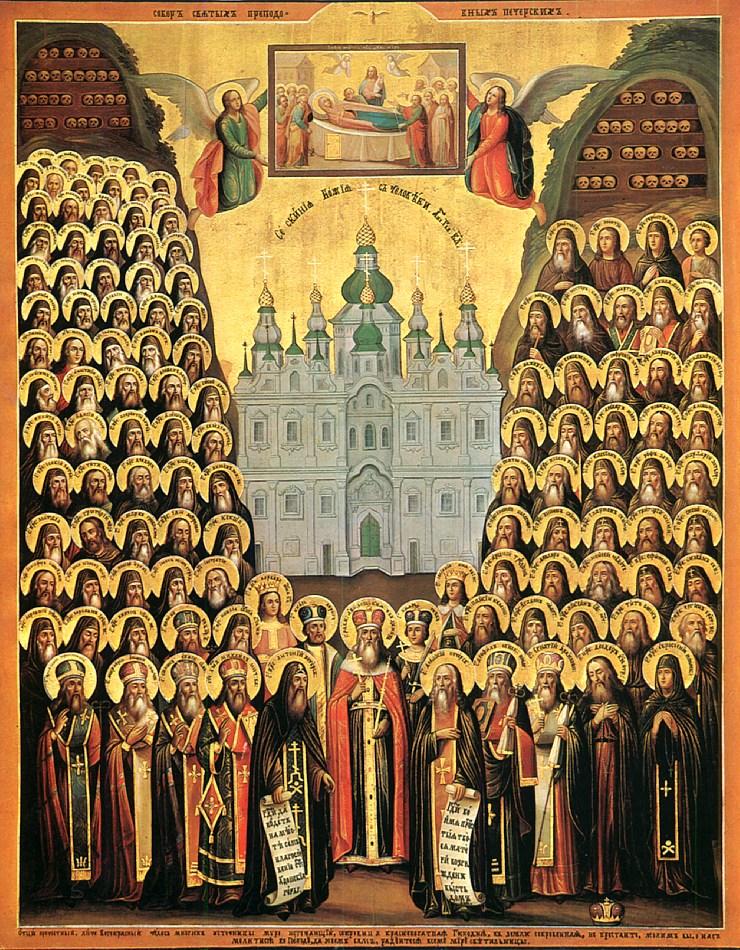 """Результат пошуку зображень за запитом """"Собор всіх преподобних Києво–Печерських"""""""