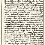 pm2.pdf