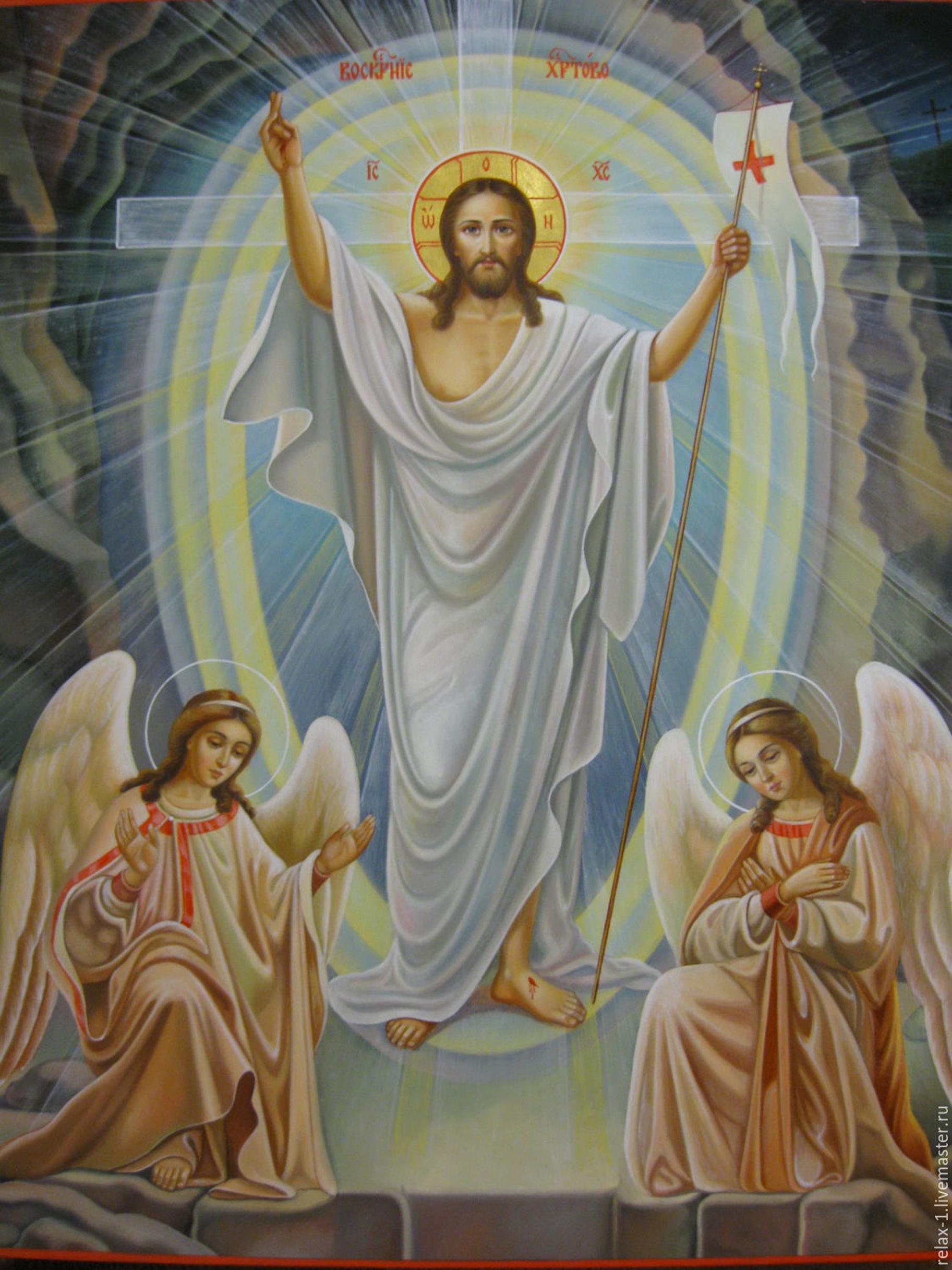 Картинки по запросу Воскресіння христове